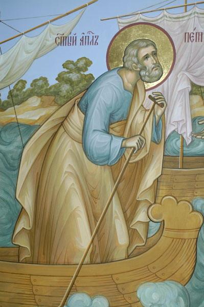 православный рыбак